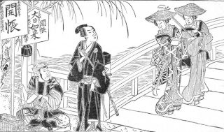 in 17th century japan