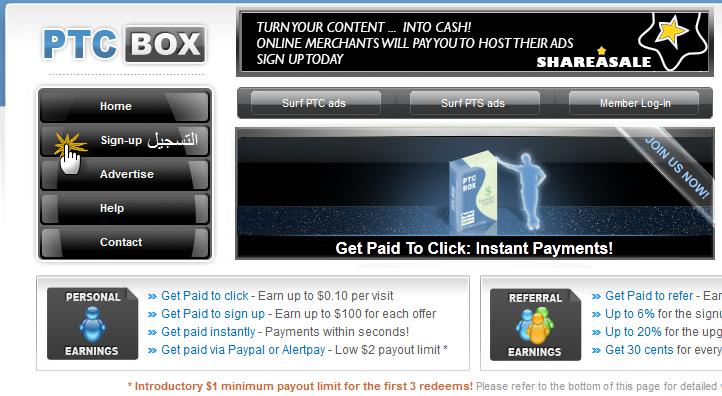 ثورة عالم الشركات الربحية ptcbox ptcbox11.png