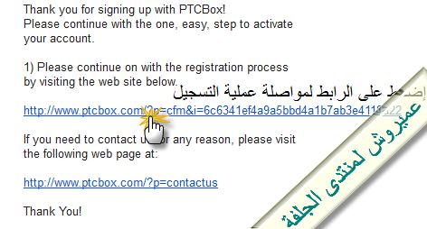 مميز للشركة الرائعة PTCBox.com للربح ptcbox29.png