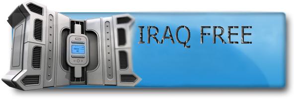 منتديات العراق الحر