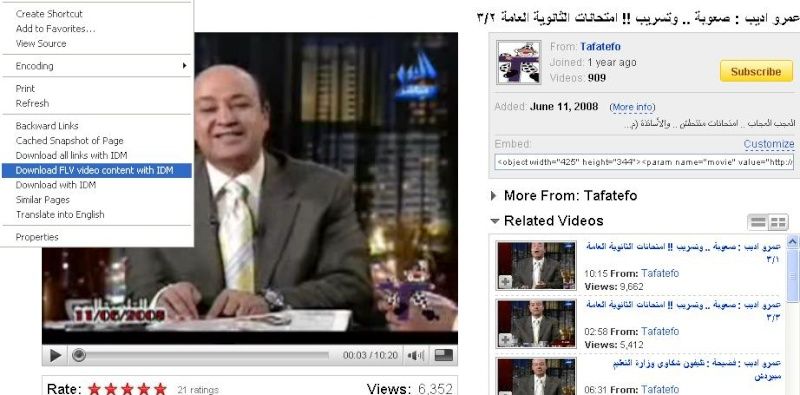 اليويتيوب الفيديو 1014.jpg