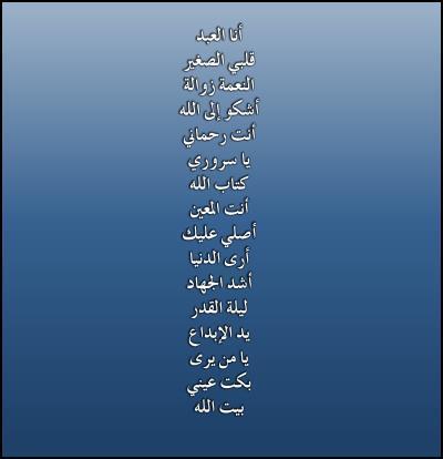 جميع البومات الشيخ العفاسى مميز جداااا
