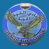نادي القوة الجوية