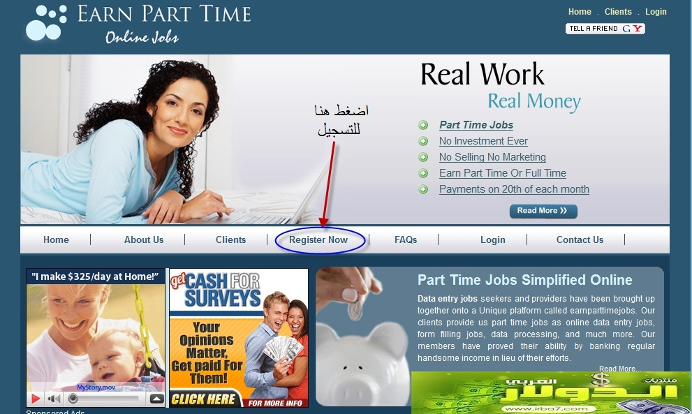 earnparttimejobsاعمل بمرتب 2700$شهريا هدية التسجيل 111.jpg